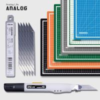 엽서북 증정 -  아날로그 셀프힐링 칼라 커팅매트 A2+크롬커터+리필칼날