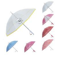 [최저가] [TESLA] 테슬라 학생용 LED 우산 (SKH-U-1102)