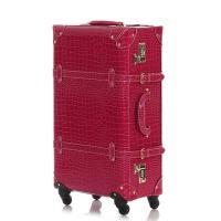 [MXM] 헤라 24인치 핑크 화물용 클래식빈티지캐리어 여행가방