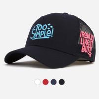 [디꾸보]형광 레터 자수 메쉬 볼캡 모자 ALL33