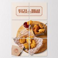 if814-멀티액자_튀김스페셜