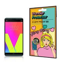 [원더프로텍터] LG V20 풀커버 액정보호 필름 2매