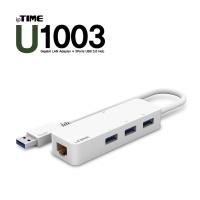 [EFMNetwork] ipTIME U1003 유선랜카드