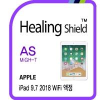 아이패드 9.7 2018 WiFi 충격흡수 보호필름 전면 1매