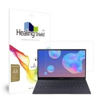 삼성 갤럭시북 S 고화질 액정보호필름