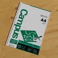 [KOKUYO] A4-50매의 일본 고쿠요 Campus 루스리프 30공 바인더 리필 속지-무선 HB573-1
