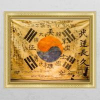 ia463-광복절태극기01_창문그림액자