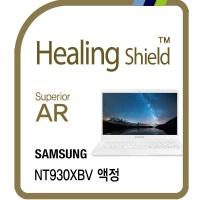 노트북9 올웨이즈 NT930XBV 고화질 액정보호필름 1매