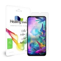 LG V50S ThinQ 저반사 지문방지 액정보호필름 2매