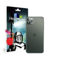 아이폰11 프로 카메라 렌즈 풀커버 강화유리필름