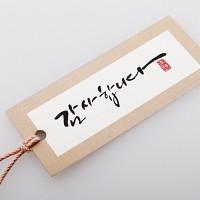 [손글씨]감사합니다 테두리 [텍] (10개)
