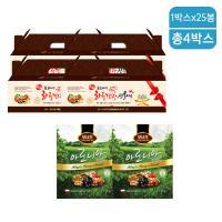 보너츠 아로니아믹스넛20g x 100봉 견과선물세트