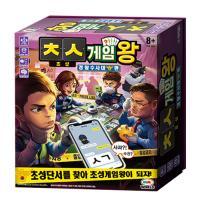 [미미월드] 초성게임왕 _ 경찰수사대편