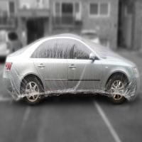 차량용 방수 비닐 커버 자동차 용품 차량 차덮개 대형