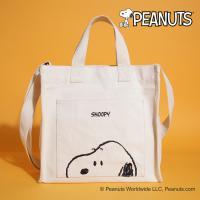 [Peanuts]스누피 자수 포켓 에코백 화이트