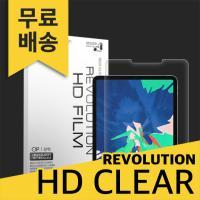 (2매)레볼루션HD 유광액정보호필름 아이패드프로 11