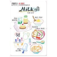 A1860-꾸밈인스스티커_음식(우유)일러스트
