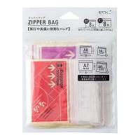 TRAVELER'S Zipperbag (A8/A7)