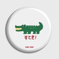 [어프어프] 손거울 Crocodile-white