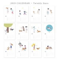 [2019 CALENDAR] Twinkly Stars