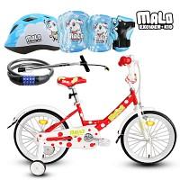 마로2 46cm(18)4종키패키지 /아동자전거/아동헬멧/아