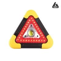 세이프 LED 안전삼각대 차량 경고 비상등 비상램프