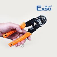 엑소 케이블 압착기 ECT-2096C