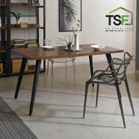 TS식탁 가로1500 식탁 다용도테이블 철제식탁 책상 테이블