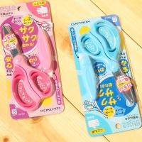 [KOKUYO] 어린이는 안전해야...일본 고쿠요 이름표 부착 어린이 안전 캡 가위 HC301
