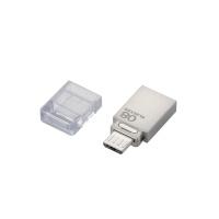 [엘레컴] 울트라 슬림 OTG2.0 08GB 메모리 MF-SBU208GSV-K