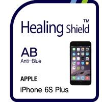 아이폰6S 플러스 3in1 블루라이트차단 2매+후면 1매