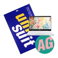 LG 그램 13ZD950 저반사 슈트 1매
