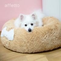 아페토 (커버분리형) 럭셔리 도넛방석- 브라운 L
