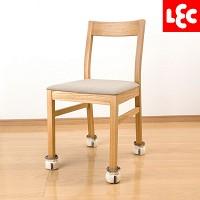 [LEC] 패브릭 의자다리 발커버 4P [O-461]