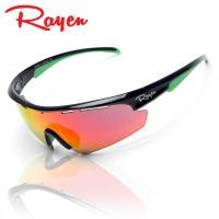 Rayen 레이앙 스포츠글라스 블랙그린 RE-0088 RM 레드리보
