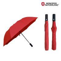 [몽크로스]2단 레드 솔리드 우산