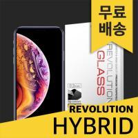 2매 레볼루션글라스 하이브리드2.0 강화필름 아이폰XS