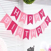 펠트 리본 생일가랜드(핑크)