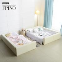 퍼피노 하모니 패밀리_A형 SS+Q 침대 텐셀매트포함 sy301