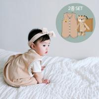 오가닉사계절수면조끼세트(수면조끼+애착인형아기황호