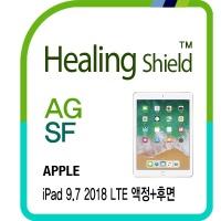 아이패드 9.7 2018 LTE 저반사 1매+후면 매트 2매