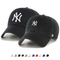47브랜드 MLB LA다저스 NY양키스 볼캡 모자