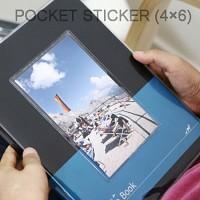 포켓스티커 (4×6)