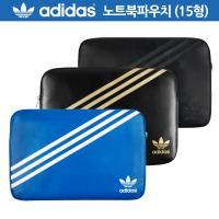 [Adidas] 노트북 파우치[15 inch]