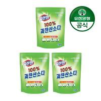 [유한양행]유한젠 100% 과탄산소다 2kg 3개