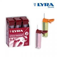 LYRA - 리라 샤프심/홀더심.0.5(2B,B,HB)