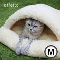 아페토 럭셔리 포켓방석 M(아이보리)