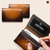 [남성카드.명함지갑]보노(오리엔탈)수제가죽 명함지갑