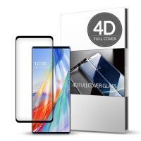 스킨즈 LG 윙 4D 풀커버 강화유리 액정보호 필름 1매