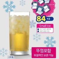 코쿠보 아이스트레이 얼음틀 미니 kk-218